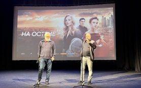 В Софии состоялась премьера российской спортивной кинодрамы «На острие»