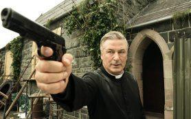 Смертельный выстрел на съемочной площадке совершил актер Алек Болдуин